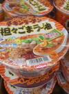 チキンラーメン坦々ごまラー油 128円(税抜)