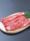産直東伯牛ロースうす切り 598円(税抜)