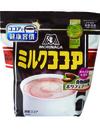 ミルクココア 248円(税抜)