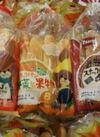 スナックパン(プレーン・野菜と果物・チョコ) 119円(税抜)