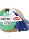 透明梱包テープ カッター付 400円