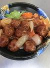 酢どり丼 350円