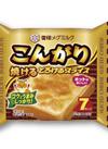 こんがり焼けるとろけるスライス 179円(税抜)