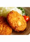 おいしいメンチカツ 100円(税抜)