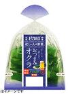 おつまみオクラ 198円(税抜)
