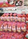 アンパンマンひなあられ(巾着) 198円(税抜)