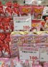 ひな祭りハニードーナツ 100円(税抜)