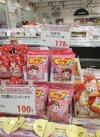 ひなまつりホップキャンディ袋 178円(税抜)