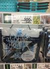 角ハンガー 500円(税抜)