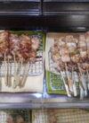 桜姫鶏のやきとり(朝10:00くらいから品揃え) 98円(税抜)
