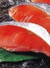 塩紅鮭切身〈甘口〉 298円(税抜)