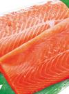 サーモントラウト刺身用〈養殖・解凍〉 258円(税抜)