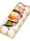 黄味との絆 182円(税込)
