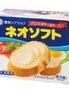 ネオソフト300g 177円(税抜)