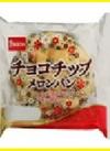 パスコ チョコチップメロンパン 1コ 10円引