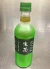生茶 ケース 1,580円(税抜)