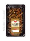 あさり佃煮 258円(税抜)