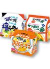 サッポロ一番・みそ・塩・しょうゆ ラーメン 288円(税抜)