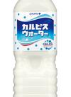 カルピスウォーター 108円(税抜)