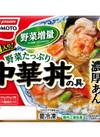 中華丼の具 299円(税抜)