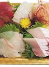 5種刺身盛(まぐろ・ぶり・サーモン・いか・鯛他) 598円(税抜)
