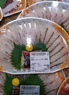 真鯛しゃぶしゃぶ用(養殖) 698円(税抜)