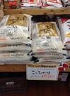 米 1,980円(税抜)
