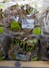 しめじ 93円(税抜)