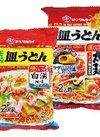 長崎皿うどん・太麺皿うどん 98円(税抜)