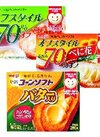 コーンソフトバター入・ヘルシーソフトオフスタイル 300円(税抜)