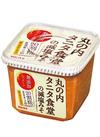 丸の内タニタ食堂の減塩みそ 298円(税抜)