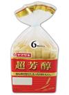 超芳醇角食 98円(税抜)