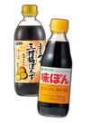 まろやか三柑橘ぽんず 128円(税抜)