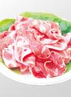 三元豚 豚ロース切落し 88円(税抜)