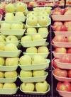 りんご 【サンふじ、王林、ジョナゴールド】 98円(税抜)