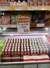 R-1ヨーグルトドリンク各種【お一人様いずれか2本限り】 98円(税抜)