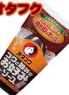 お好みソース、焼そばソース、コクと旨みのお好みソース 228円(税抜)