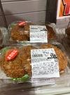 ポテトコロッケ 150円(税抜)