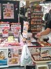 豊後の姫はも 蒲焼き 1,080円(税抜)