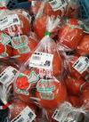 トマト 498円(税抜)