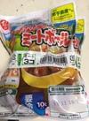 ミートボール 198円(税抜)