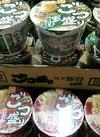 ごつ盛りワンタン醤油・コク豚骨 78円(税抜)