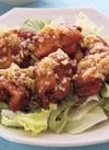 鶏もも油淋鶏 380円(税抜)