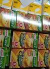 クノールカップスープクリーム 278円(税抜)