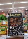 淡路の玉ねぎスープ 298円(税抜)