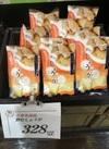飲む生姜 328円(税抜)