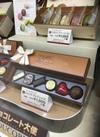 ショコラセレクション 1,000円(税抜)