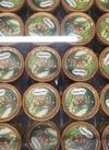 デコレーションズ抹茶チーズクッキー 278円(税抜)