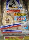 雪の宿 100円(税抜)