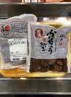鮒忠の鶏レバー旨煮 450円(税抜)
